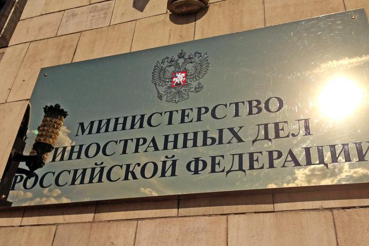 ВМЗСРФ заявили, щоготують відповідні заходи наантиросійські санкції США