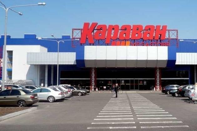 «Ашан» викупив мережу гіпермаркетів «Караван»