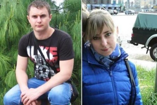 Зникле уКиєві молоде подружжя знайшли мертвим усусідній області