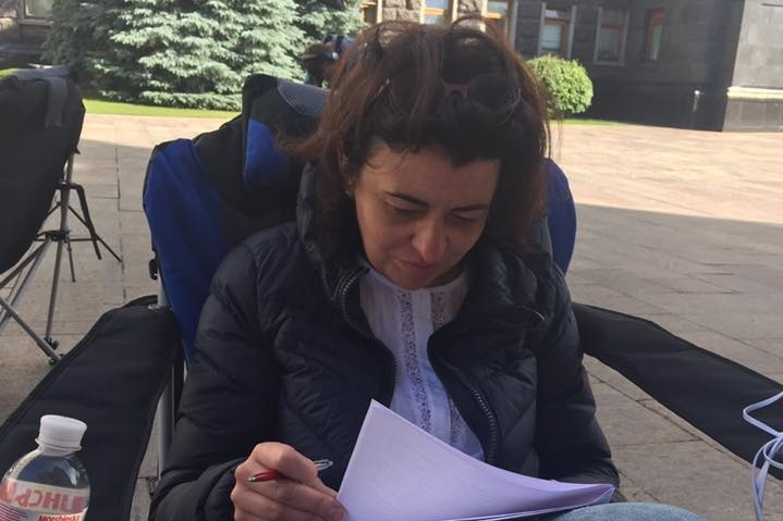<span>Оксана Сироїд біля Адміністрації президента</span>