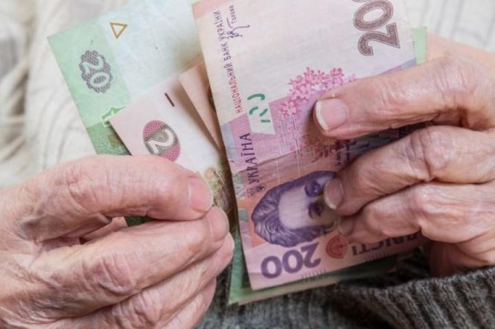 Аналіз урядових пенсійних законопроектів