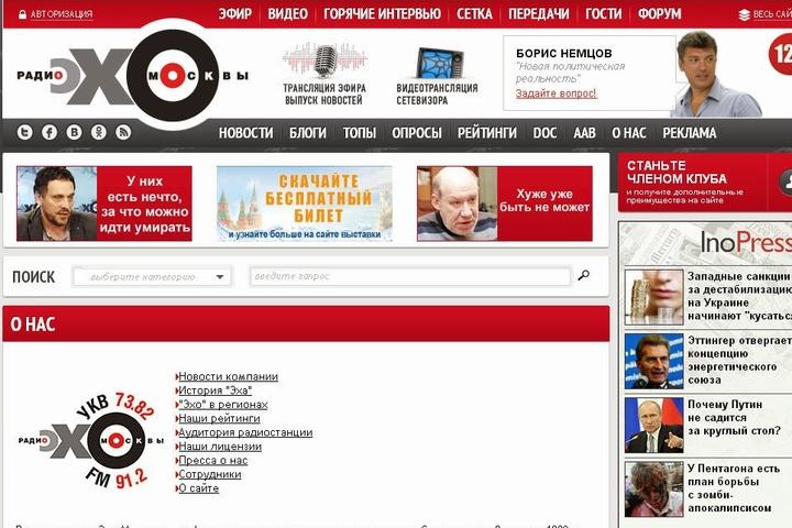 Нова фішка кремлівських пропагандонов!: На радіо «Ехо Москви» запустять україномовну передачу
