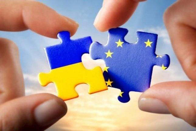 Євроатом ратифікував Угоду про асоціацію між Україною та ЄС