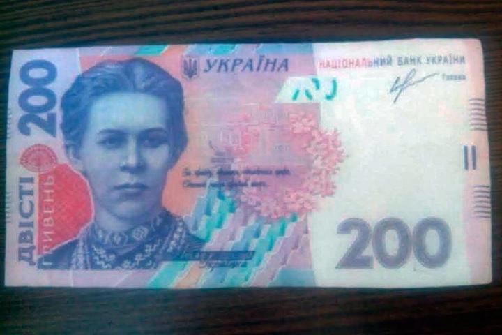 На Херсонщині затримали студента, який друкував гроші на кольоровому принтері