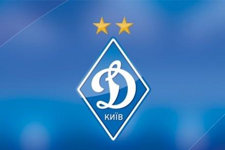 Контрольний матч «Динамо» відмінили через ймовірну бійку фанатів