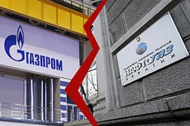 «Нафтогаз» і «Газпром» проводять серію переговорів по рішенню Стокгольмського арбітражу