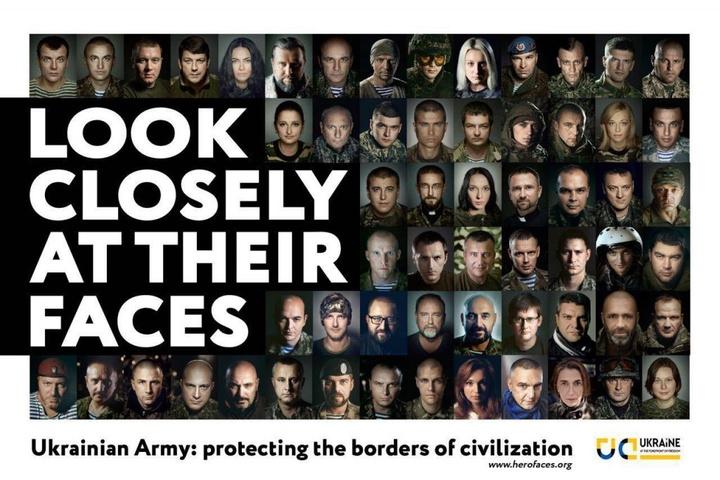 УГамбурзі лідерів країн G20 зустрінуть обличчя українських патріотів