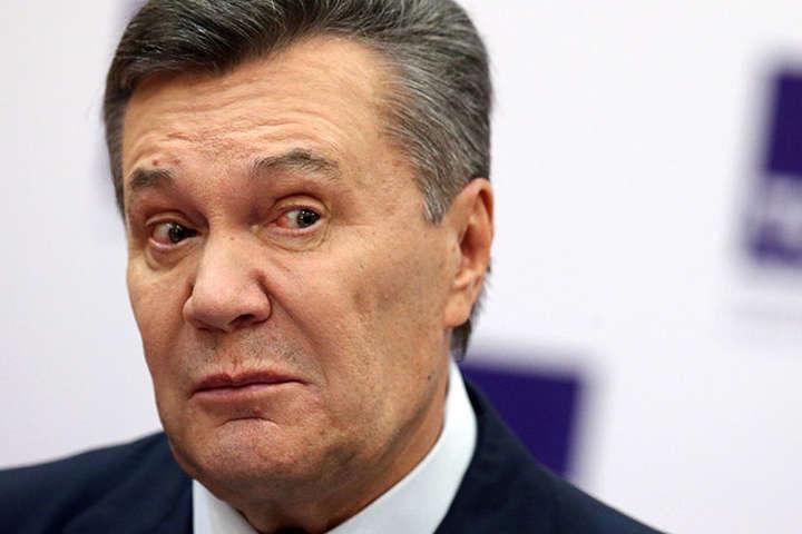 Янукович зРосії написав заяву вГПУ про «держпереворот»