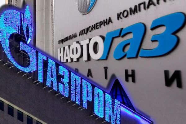 Принцип «бери або плати» залишається вугоді з«Газпромом»,— «Нафтогаз»