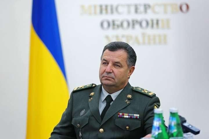 Україна і Британія обговорили співпрацю воборонному секторі