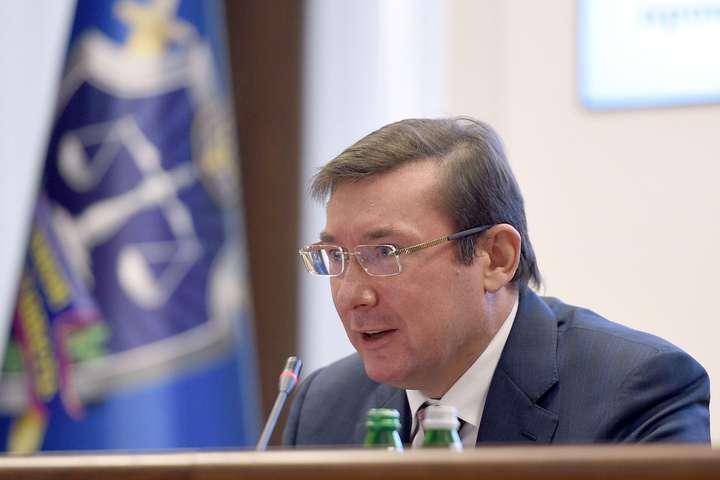 Регламентний комітет розглядає подання ГПУ наРозенблата