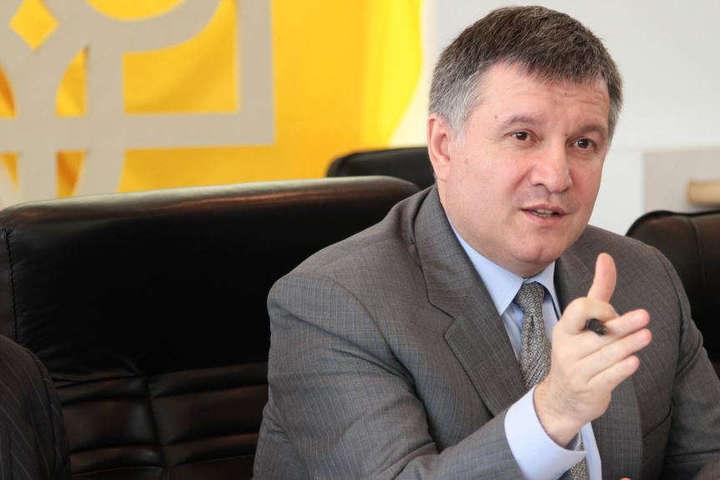 Суд в Італії наступного тижня обере запобіжний захід затриманому українцю