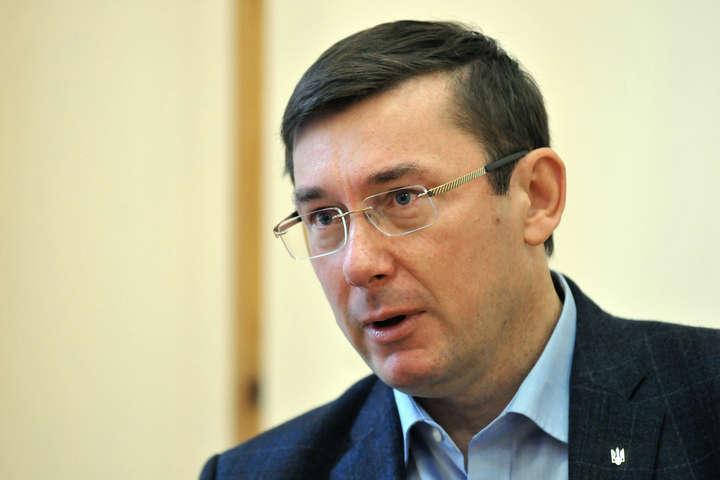 Луценко анонсував нові гучні справи проти чиновників