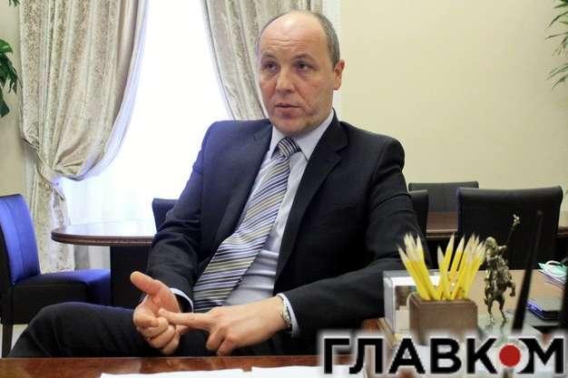 А.Парубій пояснив процедуру розгляду подань щодо зняття депутатської недоторканності