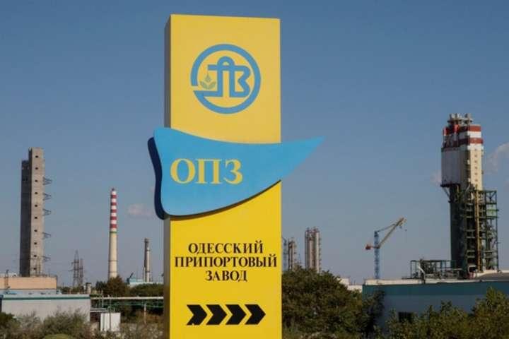 Припортовий завод наОдещині зупиняє виробництво