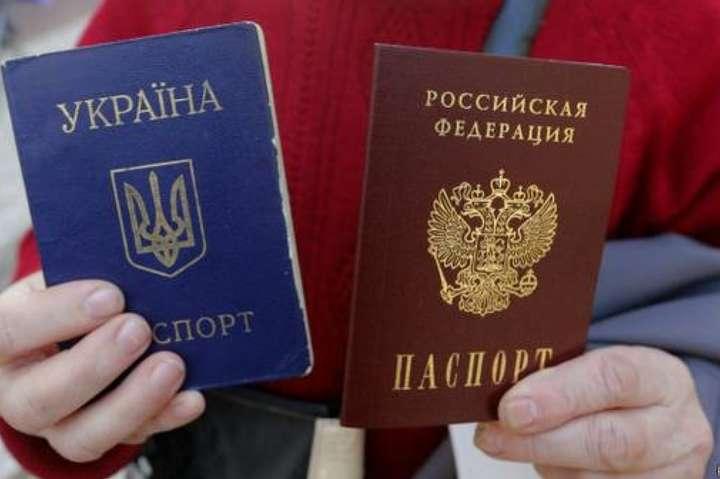 Українцям спростили умови отримання громадянства уРФ