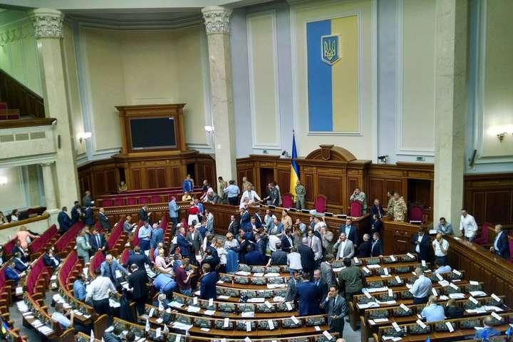 Парубій: Рада розгляне подання назняття недоторканності знизки депутатів