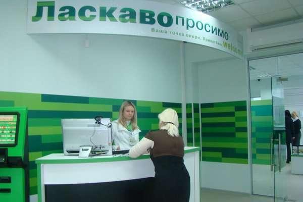 НБУ: Приватбанк донаціоналізації «був фінансовою пірамідою»