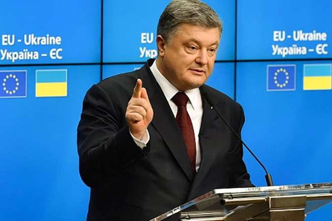 Наступні саміти Україна— ЄС малиб пройти вДонецьку і Ялті - президент