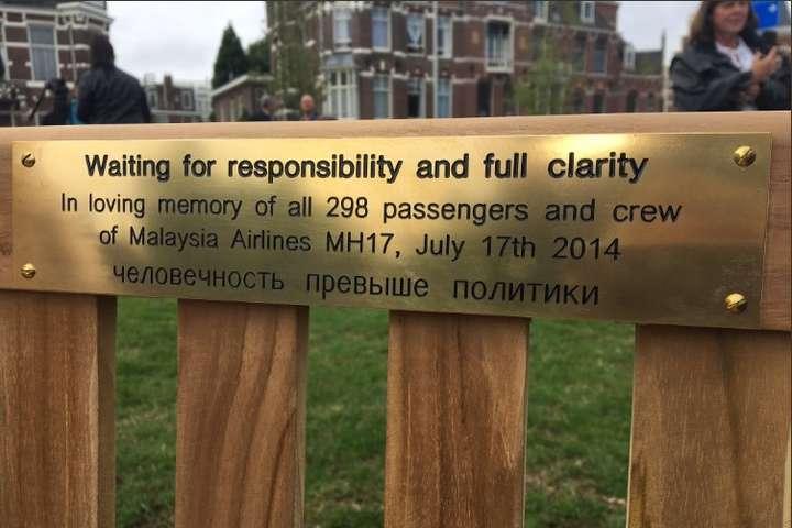 Родичі жертв MH17 протестували перед посольствомРФ уГаазі