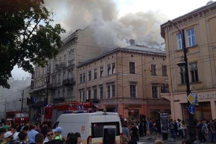 Пожежа на проспекті Свободи у Львові