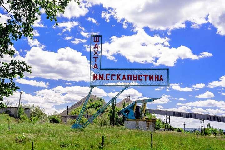 НаЛуганщині шахтарі влаштували страйк під землею, вимагають виплатити заборгованість