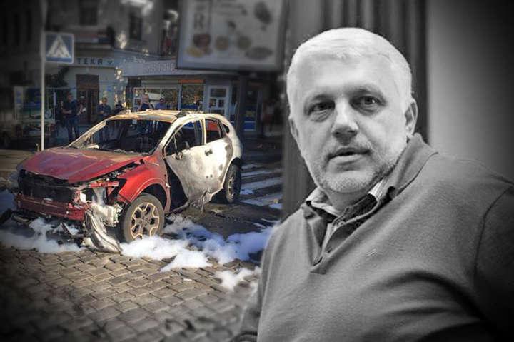Представництво ЄС вУкраїні закликало швидко тапрозоро розслідувати вбивство Шеремета
