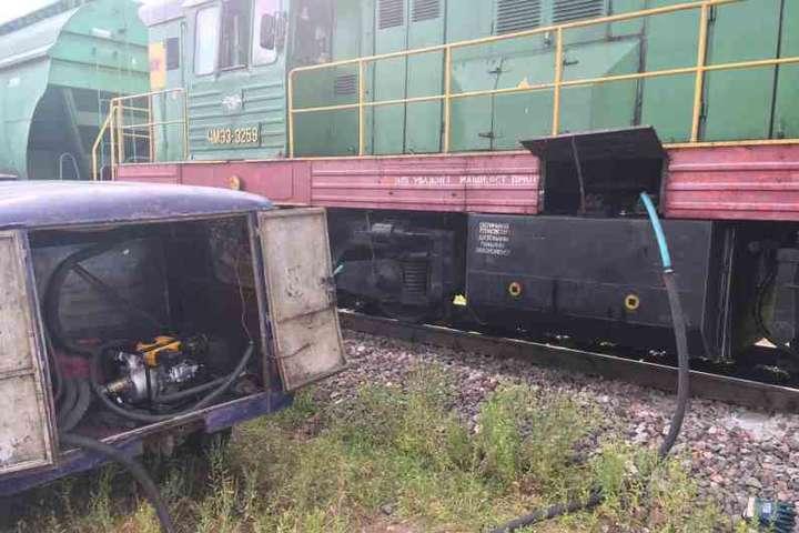 «Найкращий працівник залізниці» попався на масштабній крадіжці дизпалива