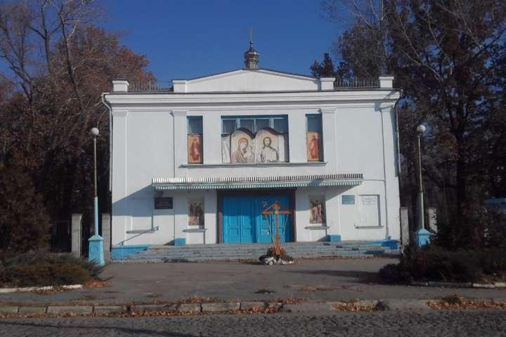УКропивницькому продають церкву Московського патріархату