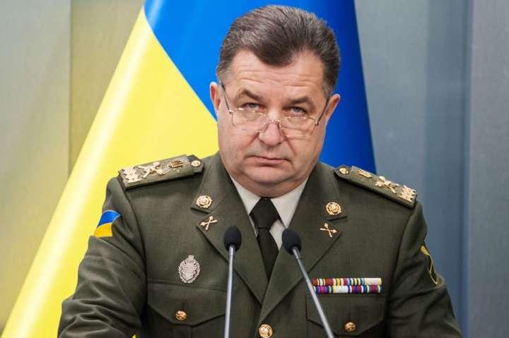Полторак невиключає провокацій збокуРФ під час навчань у Білорусі