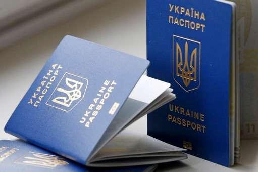 Україна замовила голландцям систему персоналізації паспортів за 1,7 млн євро