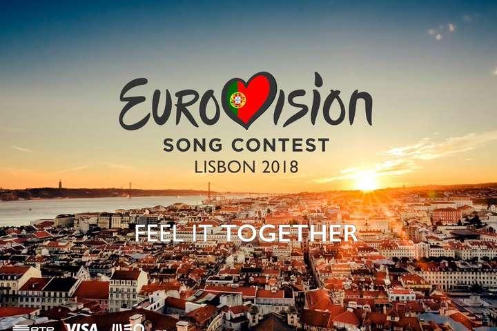 Португалія офіційно назвала місто, вякому пройде Євробачення
