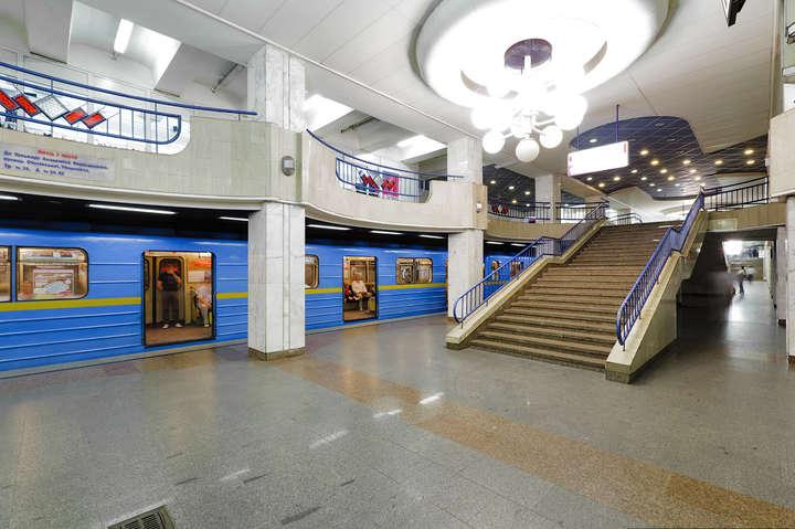 «Житомирська» та«Академмістечко» знову відкриті для пасажирів