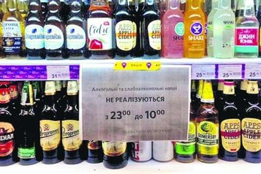 Суд підтвердив законність рішення Київради про заборону напродаж алкоголю вночі