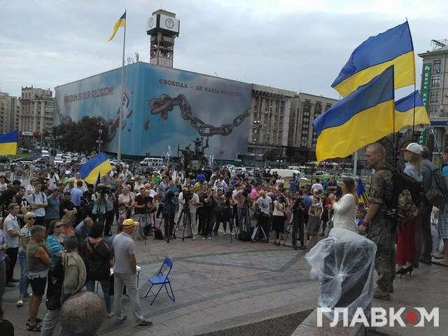 Партія Саакашвілі проведе мітинг наМайдані