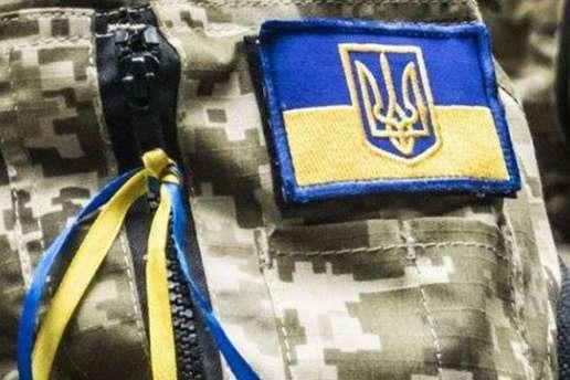 «Тиша» вАТО: четверо українських бійців поранено, один загинув