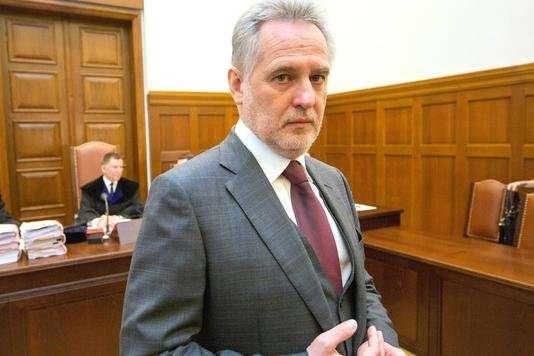 Суд уСША виніс нову підозру Фірташу через хабарі,— ЗМІ