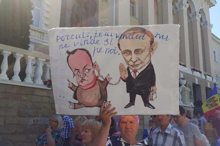 УКишиневі кілька тисяч людей вийшли зпротестами проти змішаної системи виборів