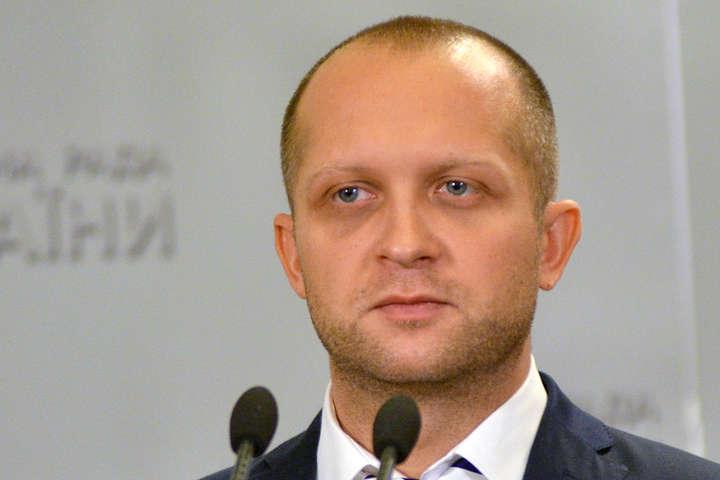 САП просить суд конфіскувати заставу занардепа Полякова