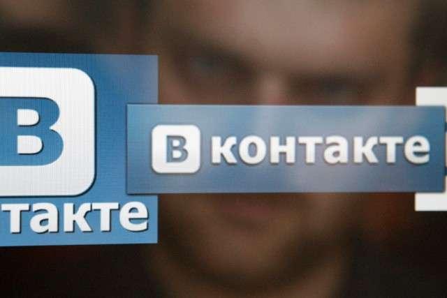Заборонену в Україні соцмережу спіймали на шпигунстві за користувачами