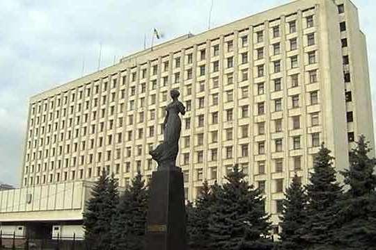Картинки по запросу в київську обладміністрацію