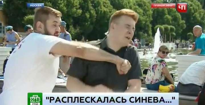 УМоскві чоловік, щонапав нажурналіста, виявився футбольним фаном
