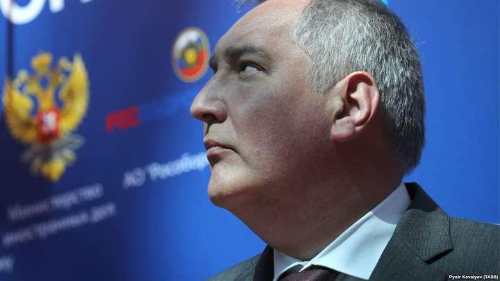 Рогозіну заборонили в'їзд уМолдову