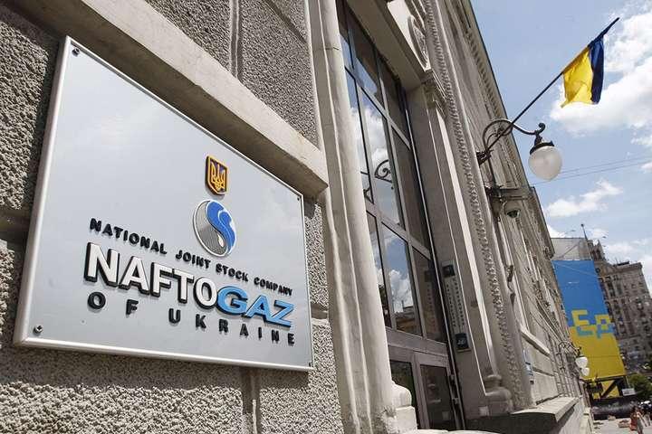 Позовні вимоги «Нафтогазу» до«Газпрому» збільшено на5 млрд доларів