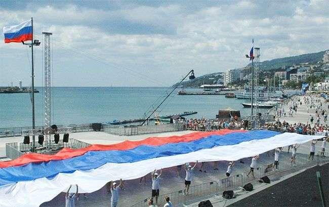Прокуратура просить звертатися кримчан, які втратили майно після анексії