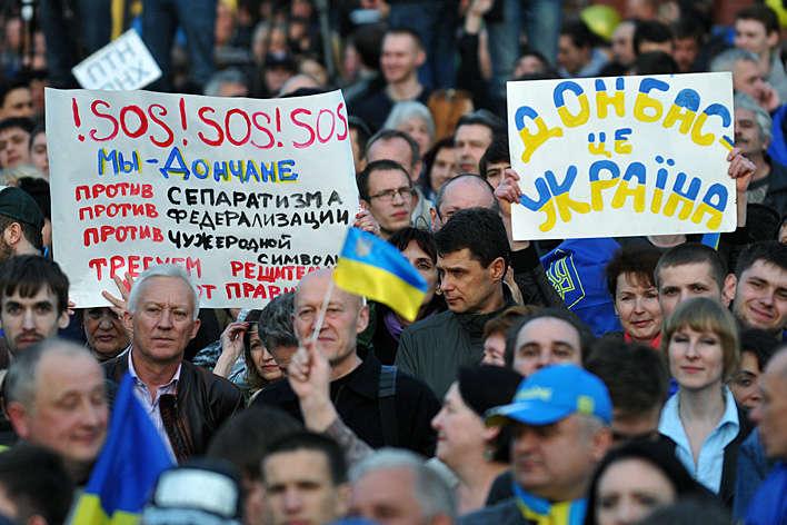 Проукраїнський мітинг в Донецьку, 2014 рік