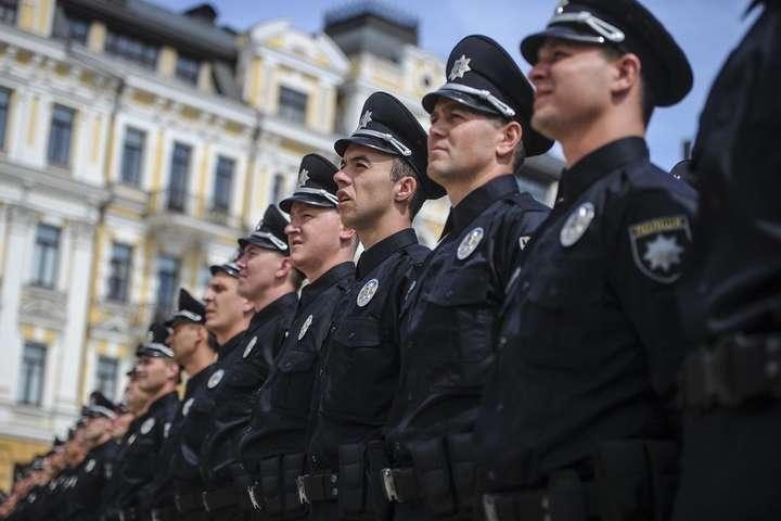 <i>4 серпня, виповнюється рівно два роки з дня створення Національної поліції України</i>