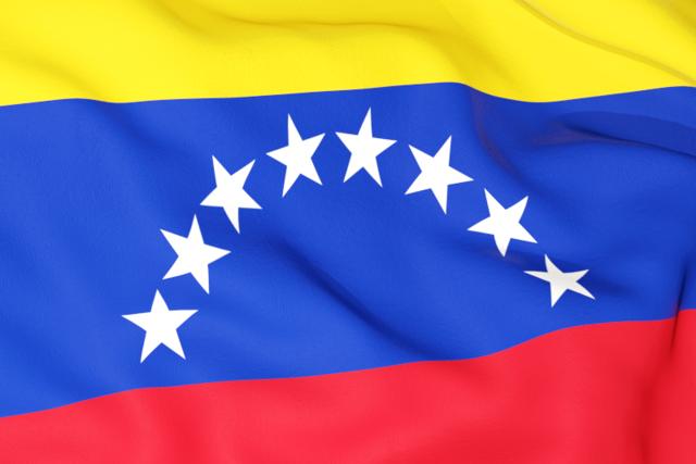 Теракт уВенесуелі: влада розповіла подробиці інциденту