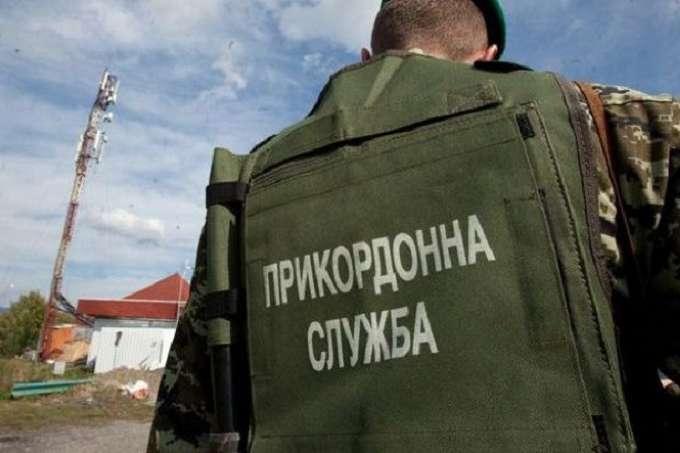 На українському кордоні посилять охорону