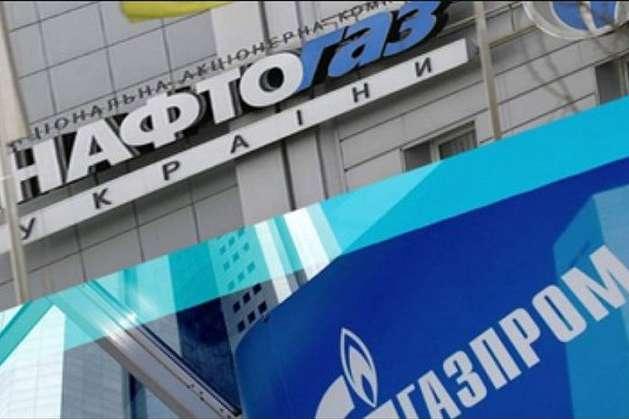 «Нафтогаз» збільшить транзитний позов до«Газпрому» на $5 млрд